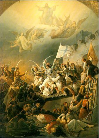 exodos mesol vrisakis